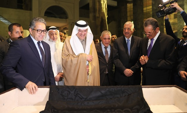 KSA gifts Egypt with piece of Kaaba