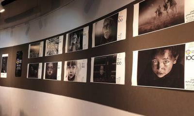 """100 Photos"" Exhibition: Showcasing Beauty of the Kingdom Through the Eyes of Photographers"