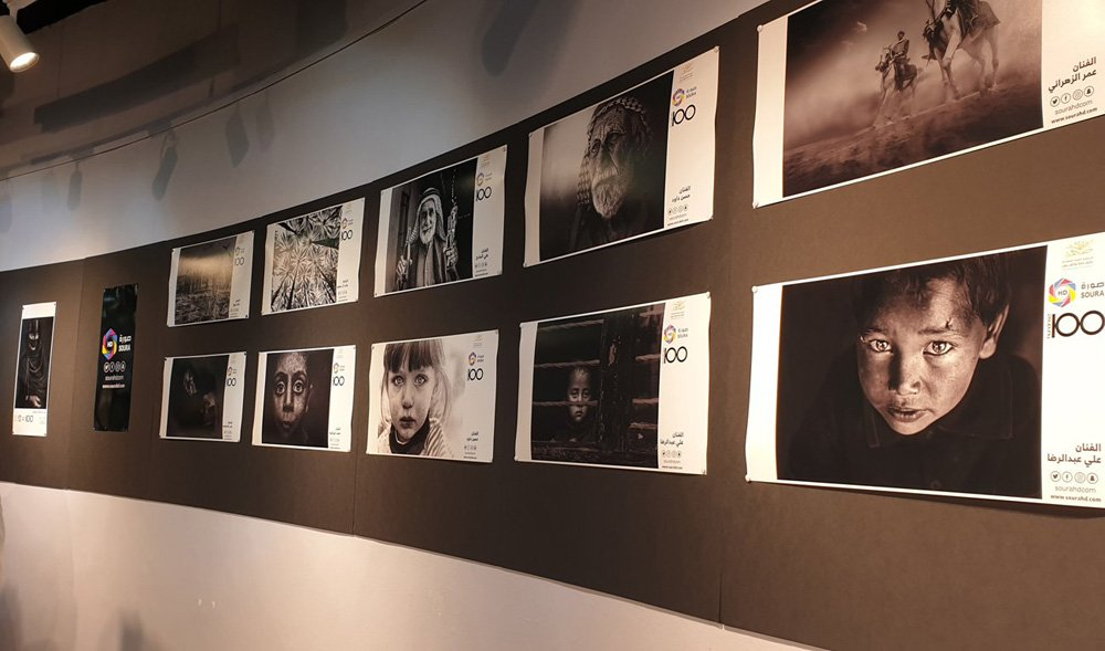 """""""100 Photos"""" Exhibition: Showcasing Beauty of the Kingdom Through the Eyes of Photographers"""