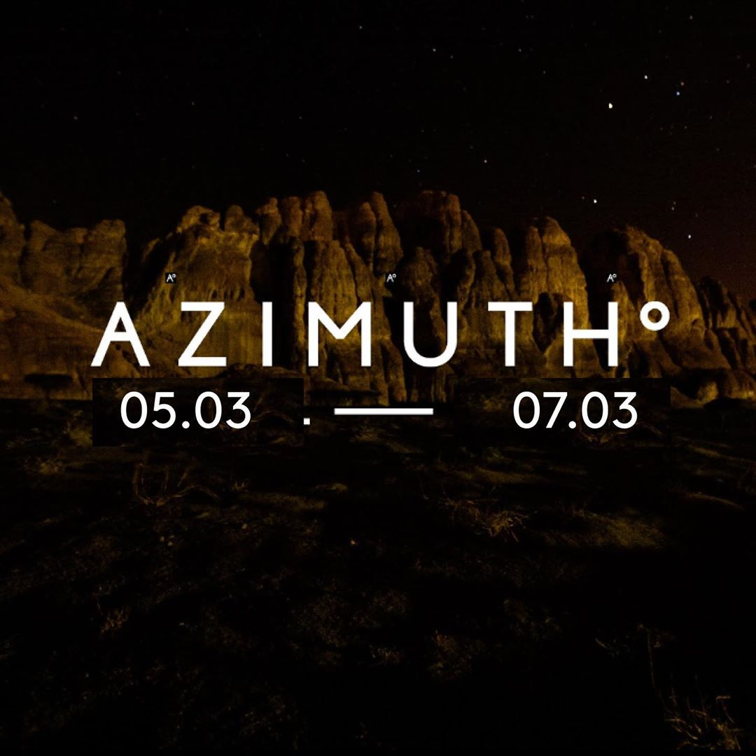 Azimuth Festival: What You Need to Know About the Epic Musical Event