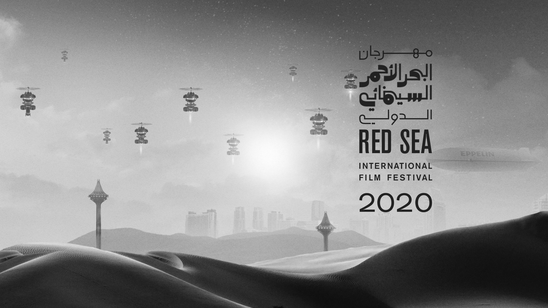 Red Sea International Film Festival Announces Emergency Relief Grants